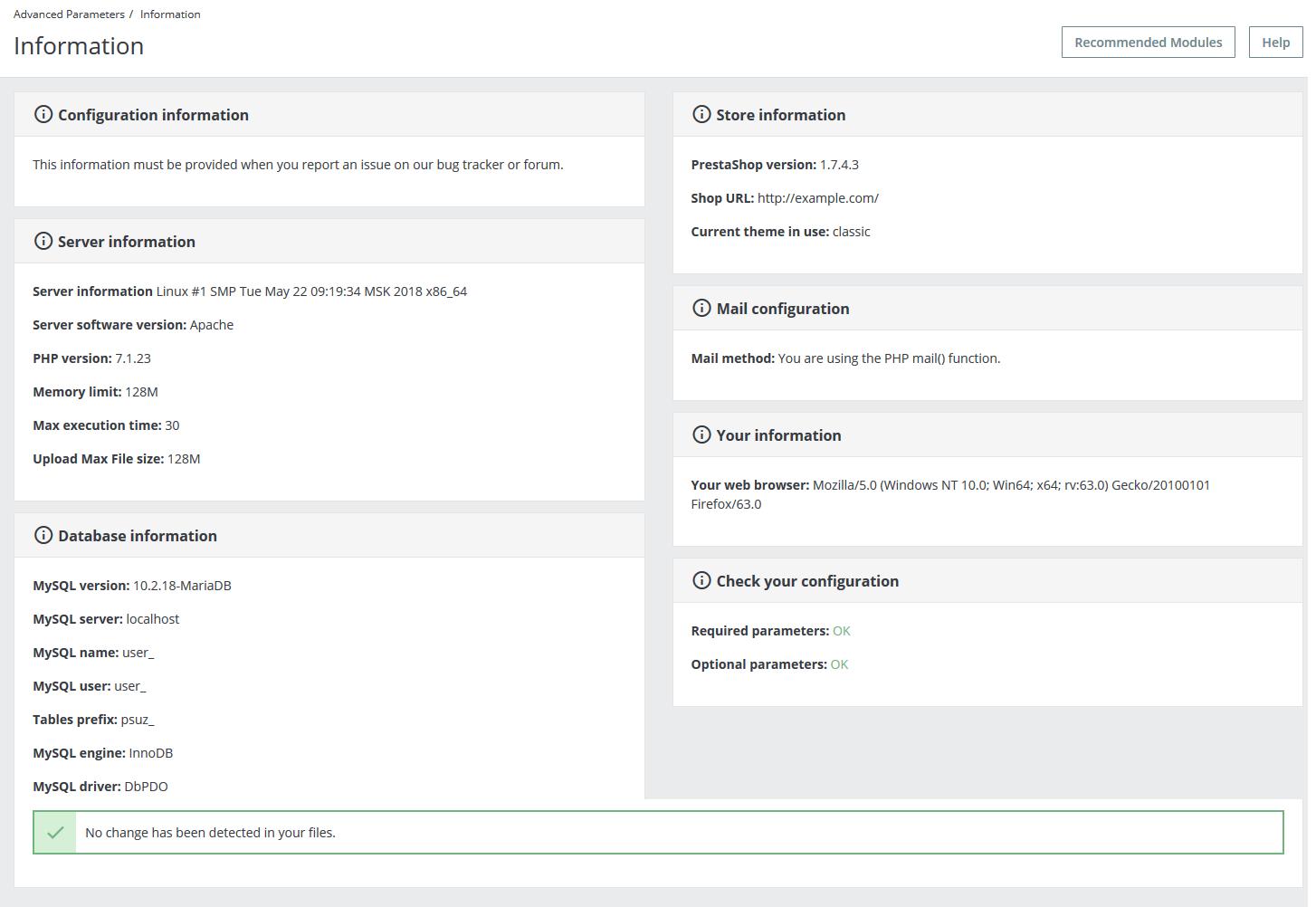 PrestaShop 1.7 settings