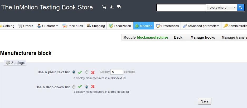 manufacturers-block-edit
