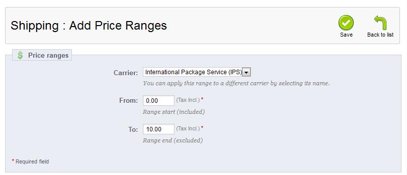 shipping-price-range-edit