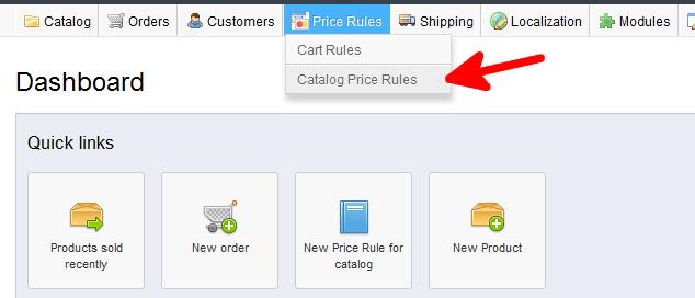 catalog-price-rule