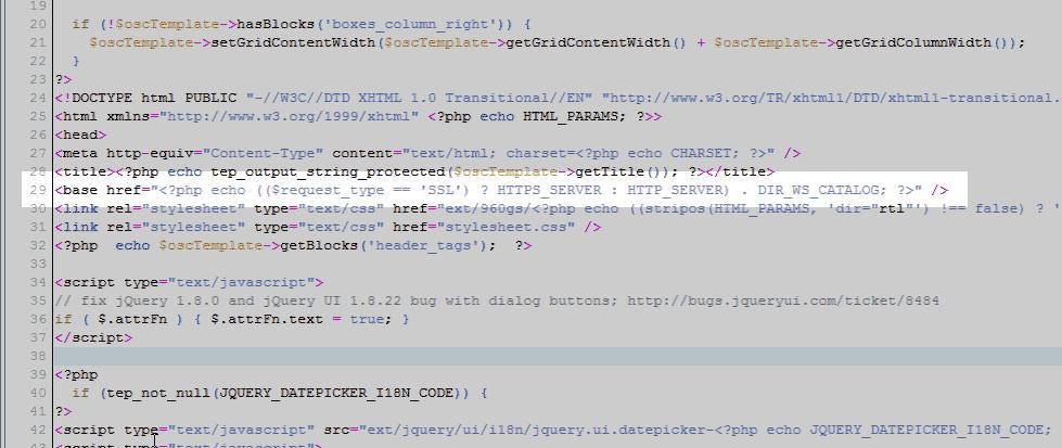 template code osCommerce