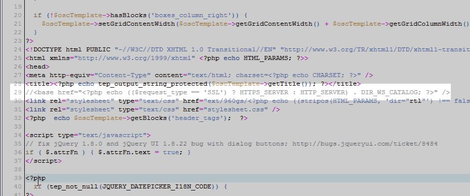 Comment code osCommerce