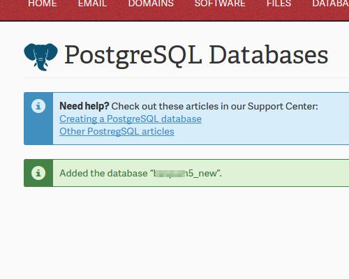 Creating a PostgreSQL Database | InMotion Hosting Support Center