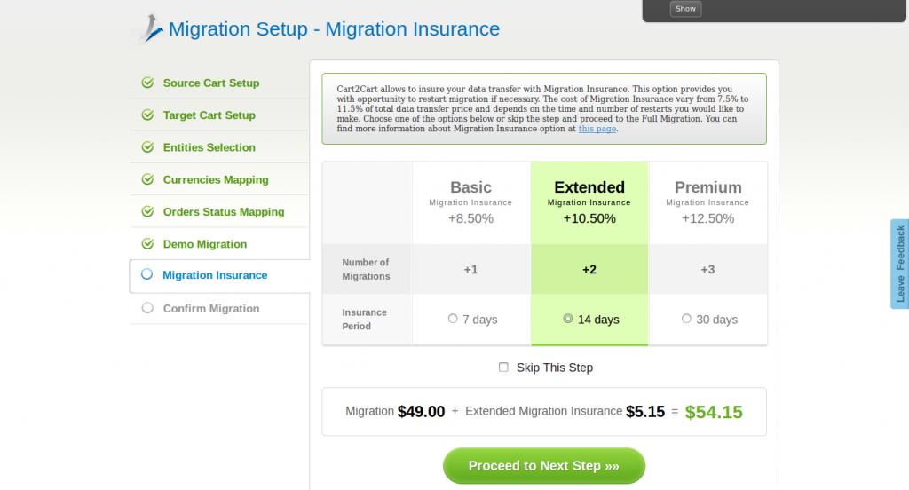 Cart2Cart Migration Insurance
