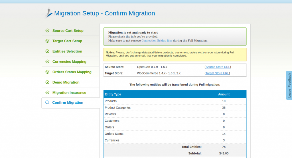 Cart2Cart Confirm Migration