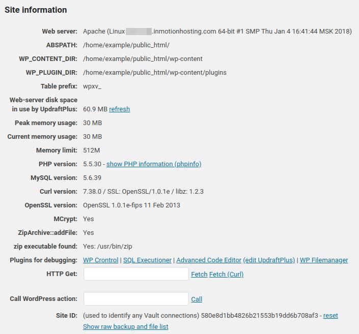 wordpress updraftplus site information site information