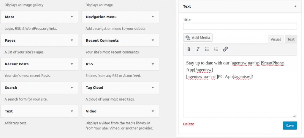 user agent content switcher text widget